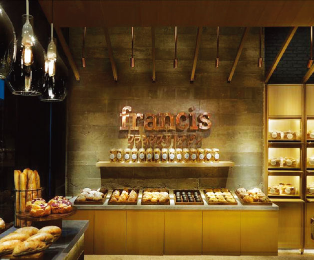 storage/product/Francis-Bakery.jpg